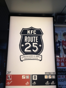 ROUTE25看板